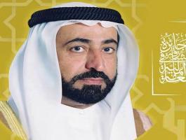 الشيخ سلطان بن محمد القاسمي يكرم الفائزين بجائزة الشارقة للمالية العامة