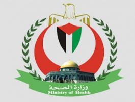 الصحة بغزة