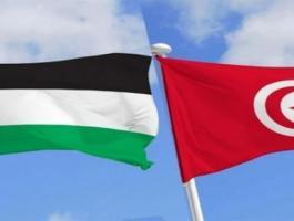تونس وفلسطين
