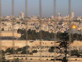 القدس.