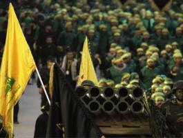 الولايات المتحدة تُعلن عن مكافأة قدرها 10 مليون دولار لمن يُدلي بمعلومات عن حزب الله