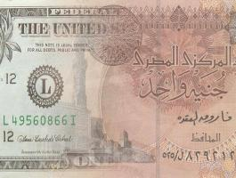 البنك المركزي المصري يكشف سبب ارتفاع الجنيه أمام الدولار