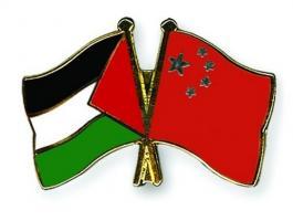 فلسطين والصين
