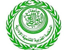 اليوم: انطلاق أول جائزة عربية للتميز الحكومي بجامعة الدول العربية