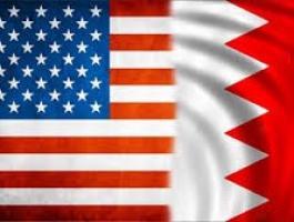 البحرين وامريكا