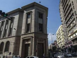 مصر: ارتفاع النمو وانخفاض معدل عجز الموازنة
