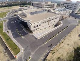 مستشفى دولي