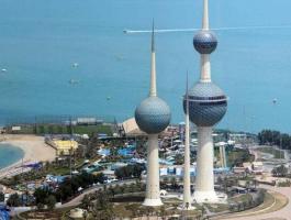 الكويت: تسجل نموا في ناتجها المحلي
