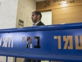 محكمة الاحتلال