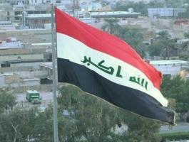 رابط التقديم على استمارة قطع الاراضي السكنية للمواطنين في العراق