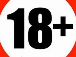 تعرفوا : المعنى الحقيقى لعبارة +18 الموجودة بالمواقع الاباحية