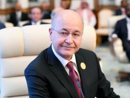 الرئيس العراقي برهم صالح.jpg