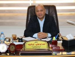 أحمد أبو هولي