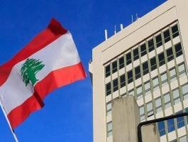 لبنان: هيئات