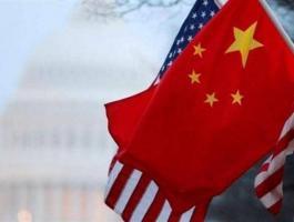 واشنطن وبكين: