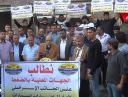 بالفيديو: تجار إطارات السيارات يُغلقون محلاتهم في غزّة احتجاجاً على منع إدخالها