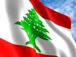 وزير اللبناني: إن استمرت الأزمة سنصل إلى الإفلاس