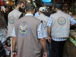 مباحث تموين غزة