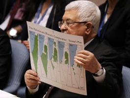 الرئيس عباس