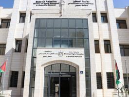 التعليم العالي فلسطين