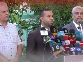 مؤتمر حكومة غزة