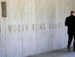 خبيرة بالبنك الدولي تعافي
