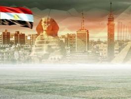 مصر: تشجع السياحة بـ