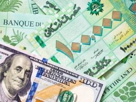 سعر الدولار في لبنان.jpg