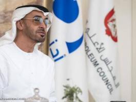 محمد بن زايد: تكليف أدنوك باستكشاف الفرص بمجال الهيدروجين