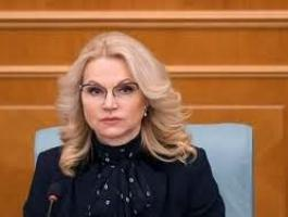 تاتيانا غوليكوفا