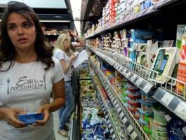 روسيا : تمدد الحظر المفروض على المنتجات الغربية