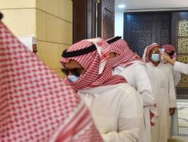 حجز موعد لقاح كورونا عبر تطبيق توكلنا في السعودية
