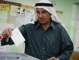 سجل الانتخابات