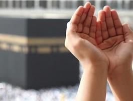 دعاء استجابة اخر ساعة من يوم الجمعة الثالثة في رمضان