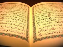 دعاء ختم القران الكريم في رمضان للميت مكتوب pdf