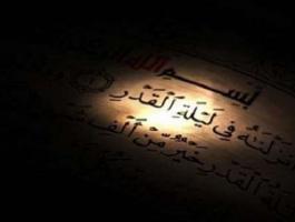 هل تضاعف السيئات في ليلة القدر من شهر رمضان ؟