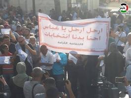 تظاهرة برام الله للمطالية برحيل عباس