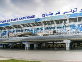 مطار قرطاج.jpg