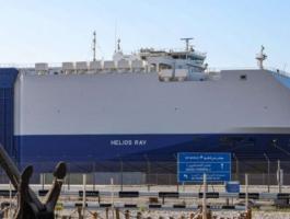 واشنطن: تظاهرة لمنع سفينة إسرائيلية من تفريغ حمولتها في ميناء نيوجرسي