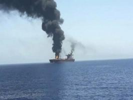 استهداف سفينة إسرائيلية قبالة سواحل عُمان