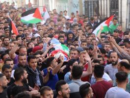 تشييع جثمان الشهيد محمد حسن