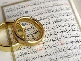ايات قرانية لحل المشاكل الزوجية