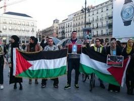 تظاهرة في مدينة دالاس الأميركية تضامنا مع الأسرى الفلسطينيين