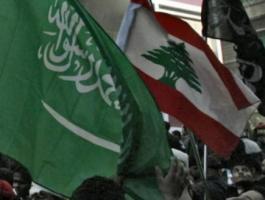 السعودية تعبر عن قلقها بشأن الوضع في لبنان