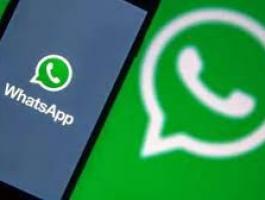 واتس آب سيتوقف عن العمل على مزيد من هواتف أندرويد وأيفون بحلول نوفمبر 2021