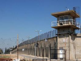 سجن اسرائيلي