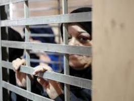 الأسيرات في سجون الاحتلال