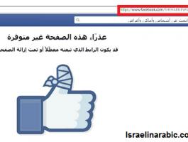 وكالة شهاب على الفيسبوك