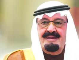 الملك-عبد-الله