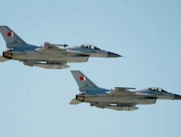 سلاح الجو الملكي البحريني